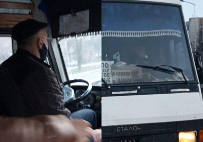 Во Львове маршрутчика обвинили в оскорблении участника АТО