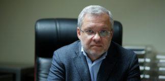 галущенко