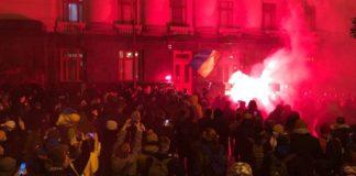 протести під ОП