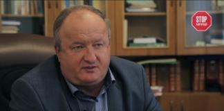 Олег Олексійович Рафальський