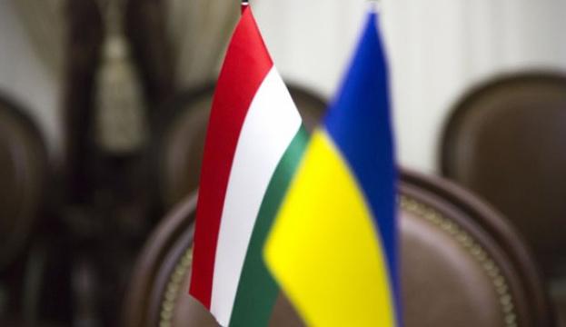 Україна Угорщина