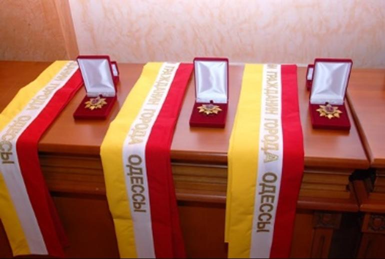 Ігорю Учителю присвоєно звання «Почесний громадянин Одеської області»