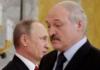 Путин Лукашенко