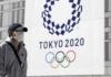 Опубликованы правила проведения Олимпийских игр в Токио